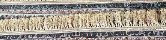 فرش اصل